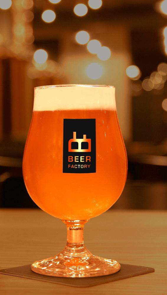 Beer Factory piva